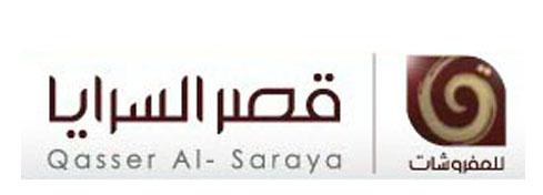 Mohammed Abid Hussain – Senior Accountant – Watani trading ...